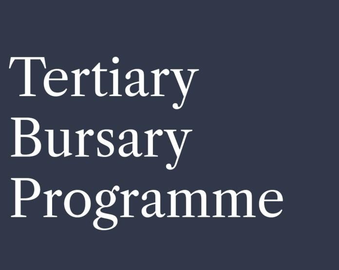 Investec Tertiary Bursary Programme 2022