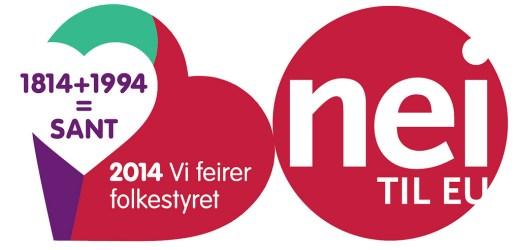 Er Norge et suverent land?