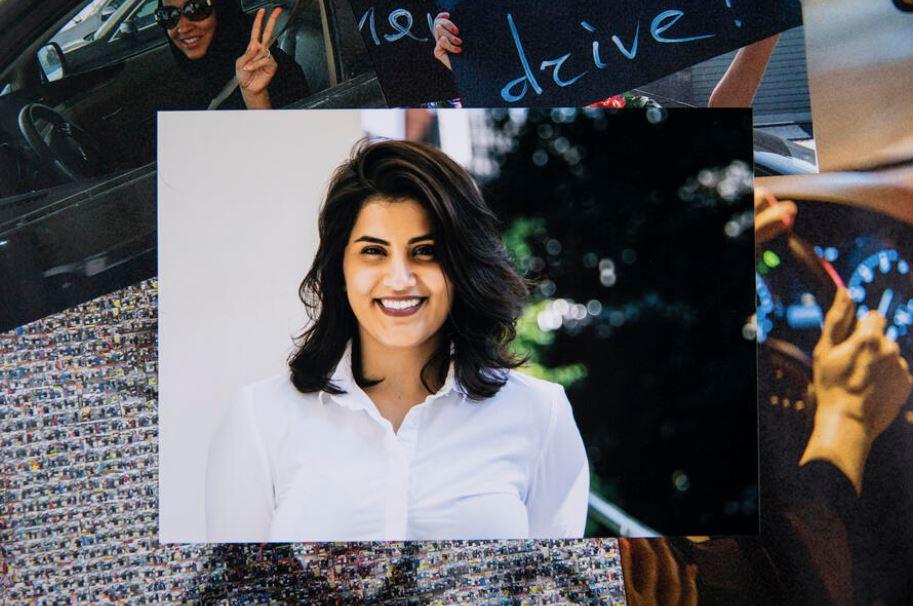 Mange kvinner har kjempet for kvinners rettigheter i Saudi-Arabia, blant annet Loujain al-Hathloul som nylig slapp ut av fengsel. Hun er likevel ikke fri. Foto: Amnesty