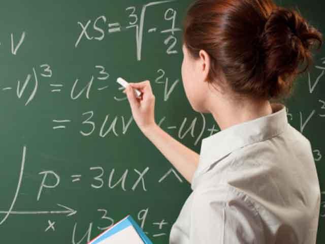 İlköğretim Matematik Öğretmenliği bölümü