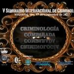 UnionGC colabora en el V Seminario Internacional de Criminología: criminología comparada