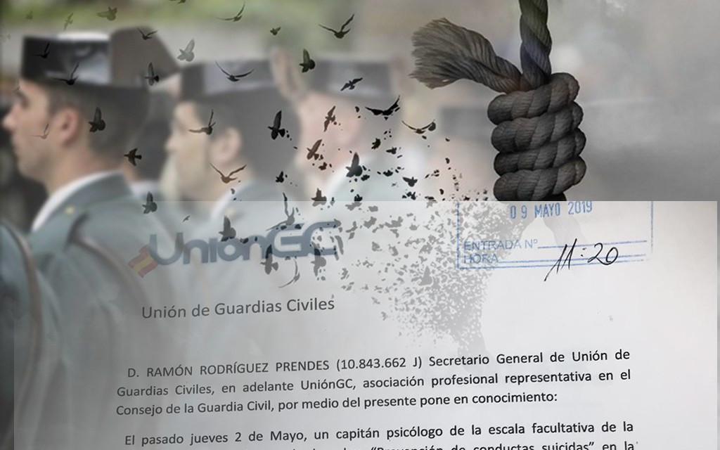 UnionGC envia una carta al Director quejándose de la forma de tratar el suicidio por parte del Cuerpo