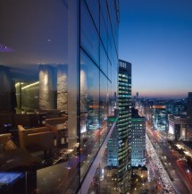 Park Hyatt Seoul South Korea