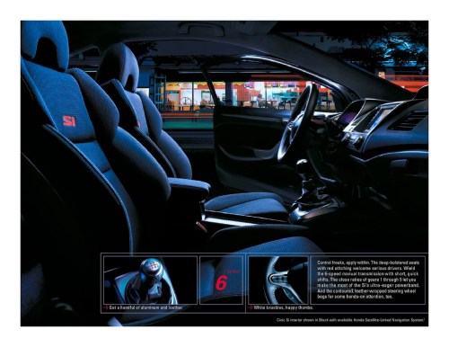 small resolution of 2006 honda civic coupe brochure page 14