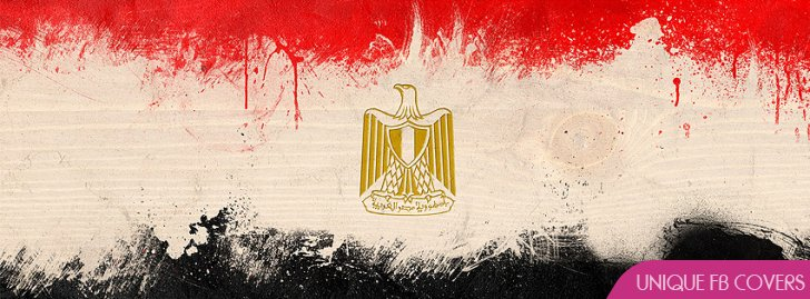 3d Friendship Wallpapers Free Download Egypt Flag Facebook Covers Egypt Fb Cover Facebook