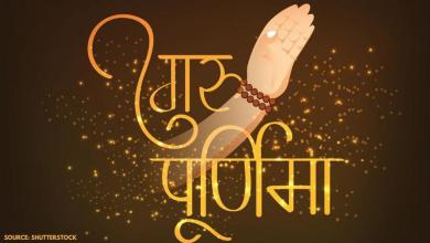 Guru Purnima Quotes in Marathi that you can share with your mentors on this special day