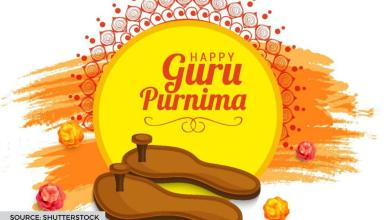 Guru Purnima images and wishes that you send to your loved ones
