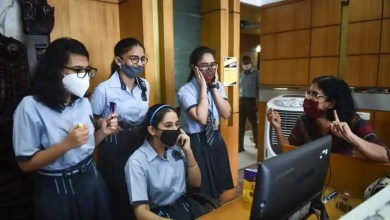 MSBSHSE Board 12th results today, where to check scores