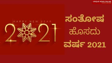 Happy New Year Wishes in Kannada 2021