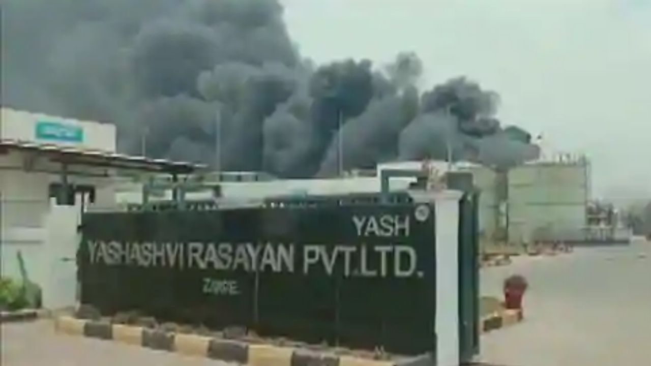 Gujarat: explosion in Bharuch's chemical factory, 24 people injured