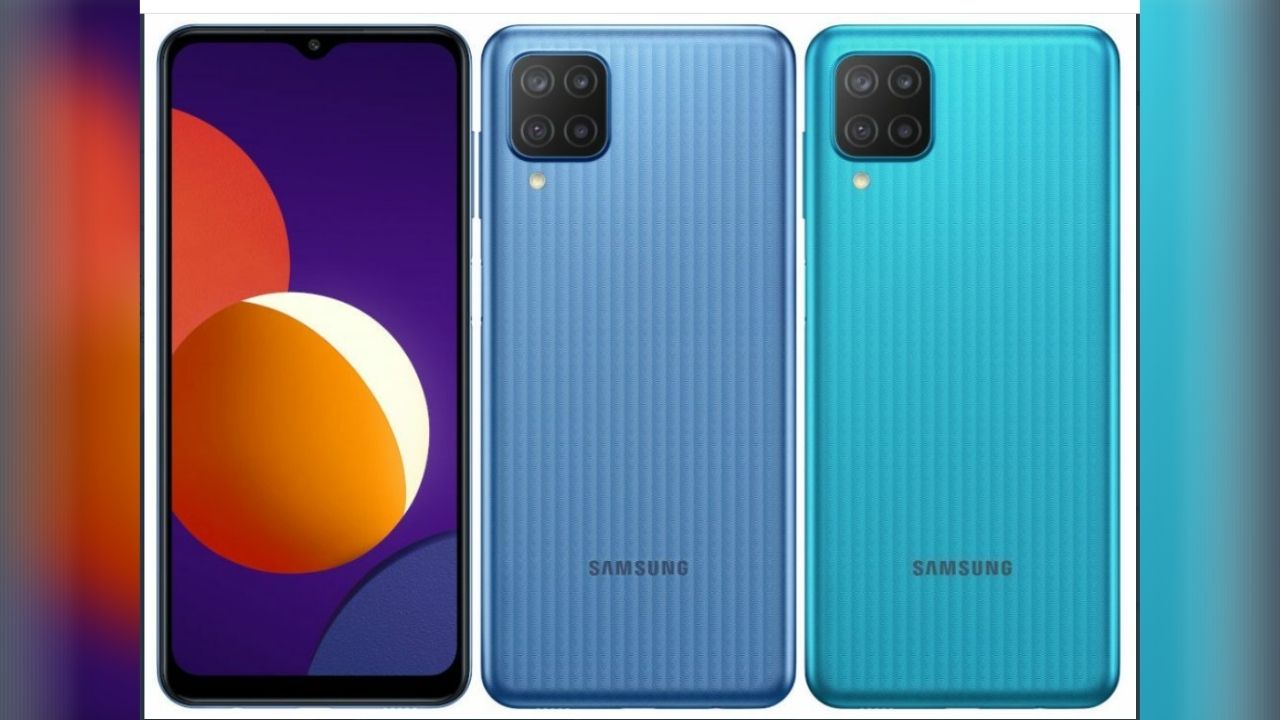 Samsung Galaxy M12: The wait is over, Samsung's cheapest smartphone is going to be launched