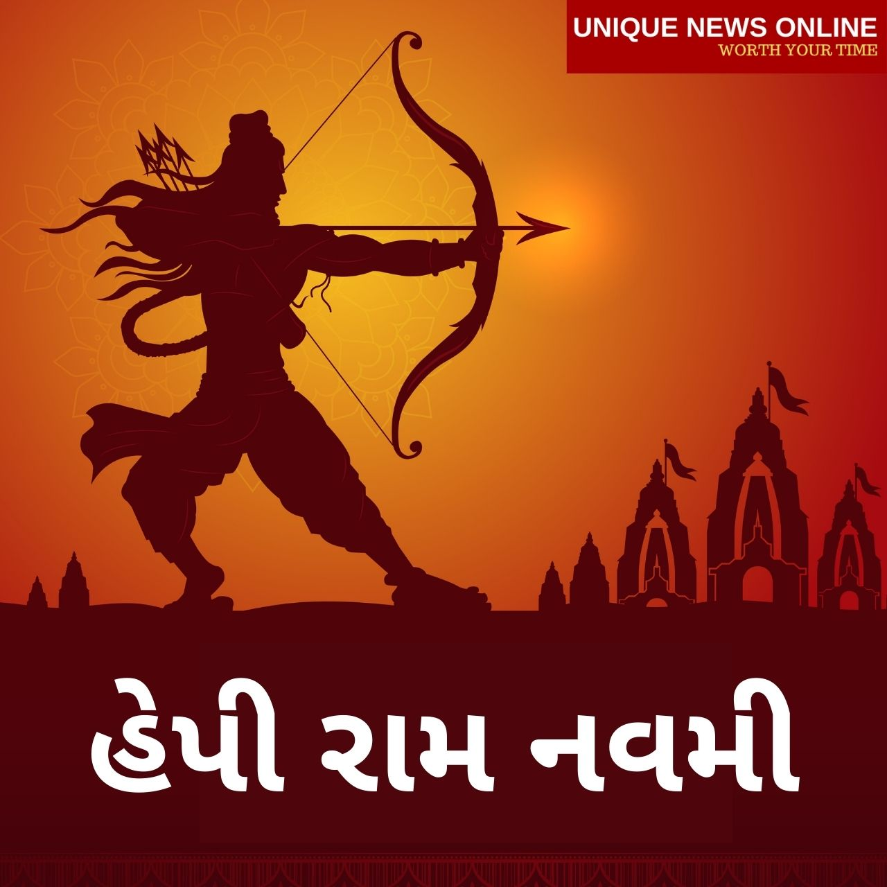 Happy Ram Navami 2021 Wishes in Gujarati, Images, Greetings, Quotes, and Messages to Share
