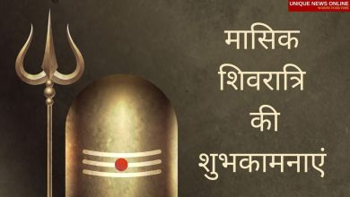Happy Masik Shivratri in Hindi Wishes, Messages, Greetings, Quotes, and Images
