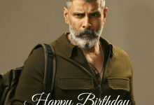 Happy Birthday Chiyaan Vikram: Image (Photos) Wishes, Messages, and video to Share with your Favourite Superstar