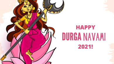Happy Durga Navami 2021 Wishes, Messages, Greetings, Quotes, and Images to share on Maha Navami