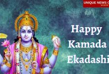 Happy Kamada Ekadashi 2021 Wishes, Messages, Greetings, Quotes, and Images