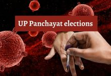 UP Panchayat elections: voting continues in 18 districts between Corona