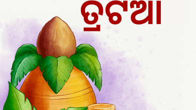 Akshaya Tritiya 2021 wishes in Kannada and Odia, Quotes, Images, Messages, and Greetings to share