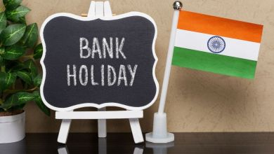 Bank holidays May 2021: Banks will not open on May 13, 14, know where will be closed