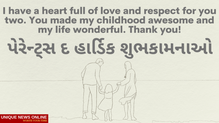 Parents' Day Gujarati Wishes