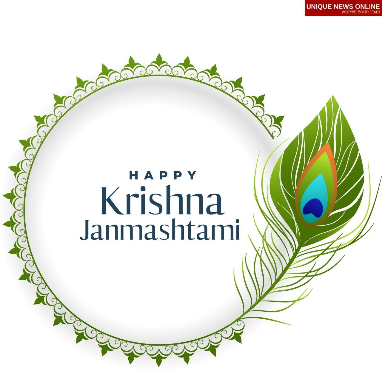 Happy Krishna Janmashtami 2021 WhatsApp Messages, SMS, Meme, GIFs, and Captions for Instagram