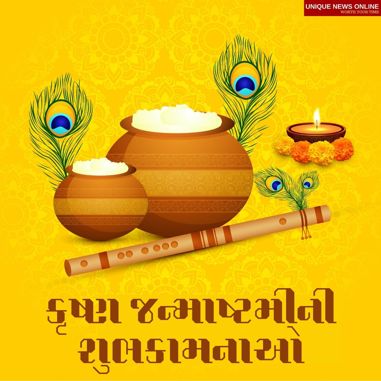 Happy Krishna Janmashtami 2021 Gujarati Wishes, Messages, Quotes, HD Images, Messages, Greetings, Facebook, and WhatsApp Status to share