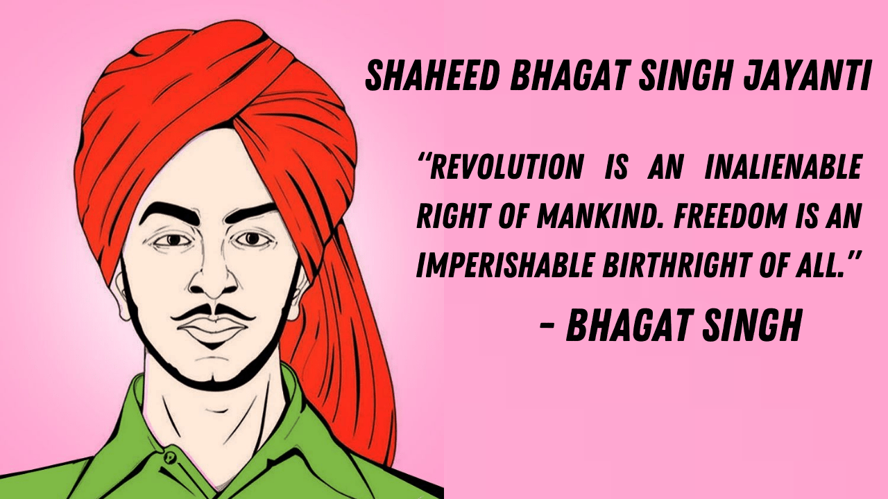 Bhagat Singh Jayanti 2021: Top 10 Powerful Quotes by great Indian Freedom Fighter