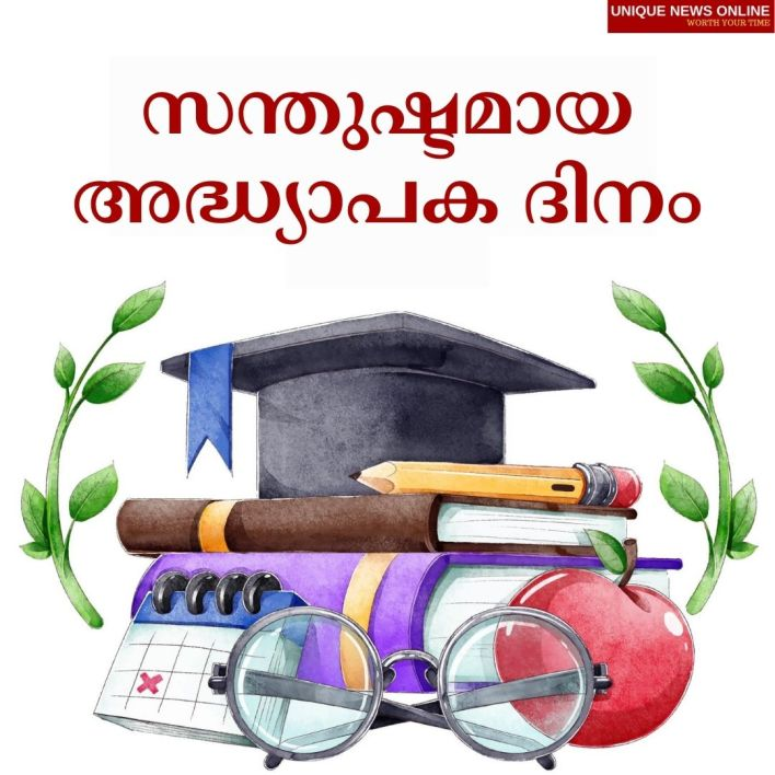 Happy Teachers' Day Quotes in Malayalam