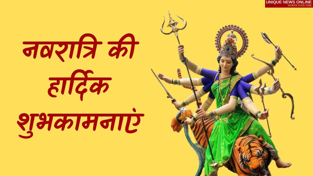 Navratri 2021: 30+ Best Hindi Wishes, Quotes, HD Images, Shayari, and Messages to greet your friends and relatives
