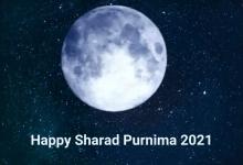 Sharad Purnima 2021