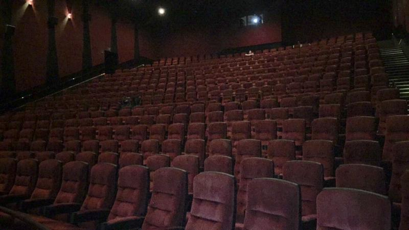 Rent a Movie Theatre with AMC