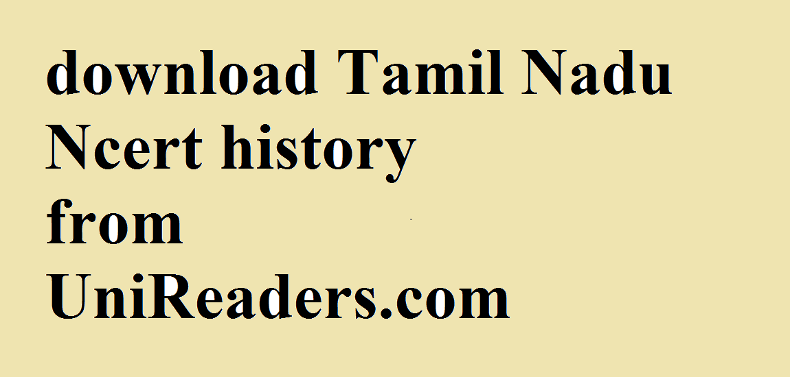 Class 9 Tamil Book