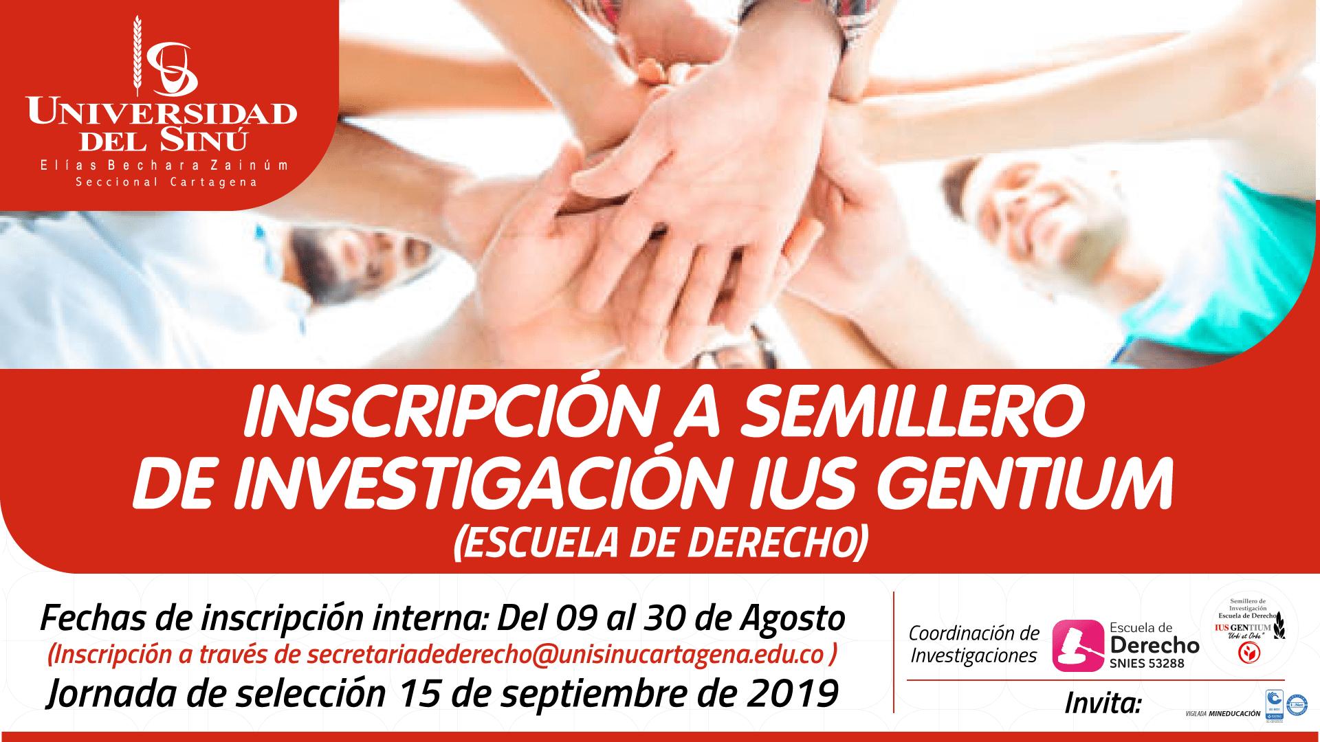 Inscripción-en-Semillero-de-Investigación-IUS-GENTIUM-(Escuela-de–Derecho)