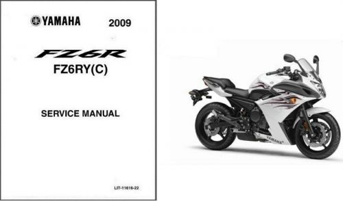 09-13 Yamaha FZ6R Fazer Service Repair Manual CD .. FZ6 FZ