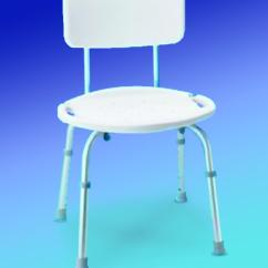 Shower Chair Vs Tub Transfer Bench Office For Bad Back Carex Adjustable Bath And Seat Plstc W