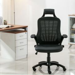Pu Leather Office Chair Revolving Base China Mesh Back 8116 Suppliers And Manufacturers Factory Direct Wholesale United Llc