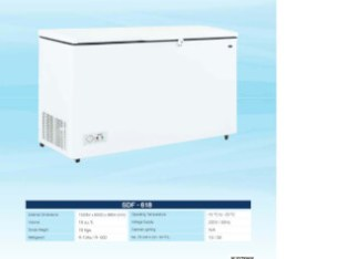 Deep Freezer Single Door by Varioline Intercool Pakistan