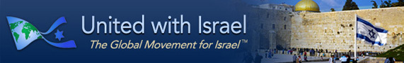 united with<br />                     israel alerts newsletter