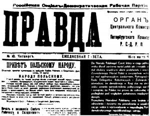 Ziarul comunist rus Pravda. Prima pagină a numărul din 16 martie 1917, în care se relatează declarația de independență a Poloniei - foto: ro.wikipedia.org