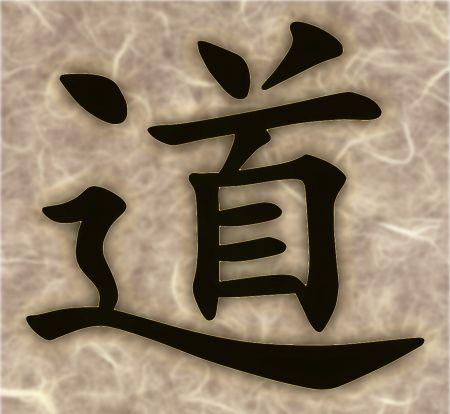 https://i0.wp.com/www.unityhawaii.org/wp-content/uploads/2011/06/Tao-Te-Ching.jpg