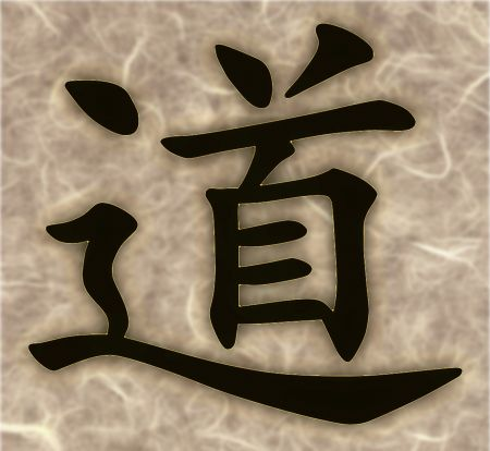 https://i0.wp.com/www.unityhawaii.org/wp-content/uploads/2011/06/Tao-Te-Ching.jpg?w=696