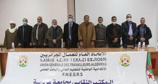 الذكرى المزدوجة لتأميم المحروقات وتأسيس الإتحاد العام للعمال الجزائريين