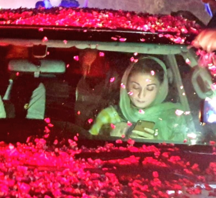 Maryam Nawaz car passed without paying toll tax