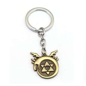 Porte clé Full Metal Alchemist Symbôle