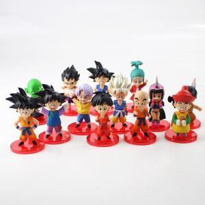 Lot de 13 figurines Dragon Ball Z