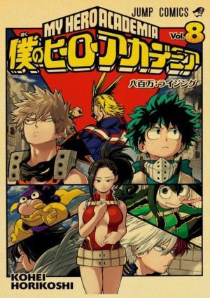 Poster My Hero Academia Momo