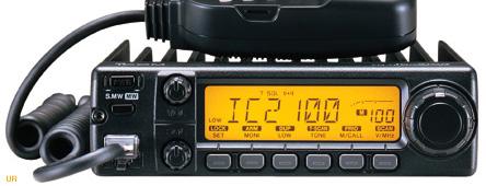 Icom 2100H 25N IC2100H Mobile Amateur Transceiver IC2100