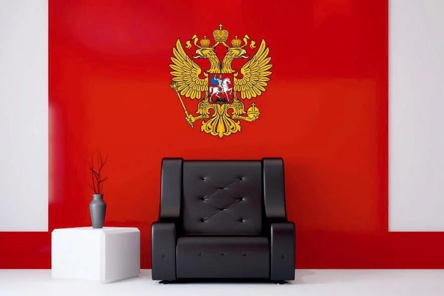 Wandtattoo Russland Adler Color