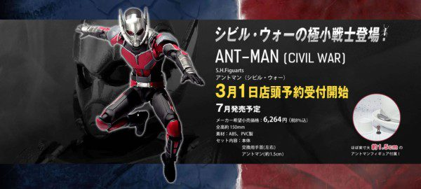 Captain America: Civil War (Toys Ant-Man)