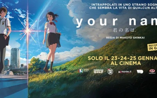 your name anime critica